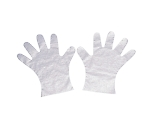 ビニール手袋 50組