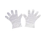ビニール手袋 50組 32170