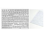 銅箔クラフト用切り文字