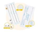 スタディ基礎縫い練習キット 50961