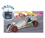 メタルレーシングカーキット 56860