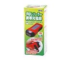[受注停止]手回しソーラー携帯充電器 74261
