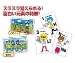 元素ファミリーカードゲーム