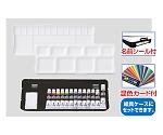 TPC 11ml プレンティセット13A 12色13本入(混色カード付)