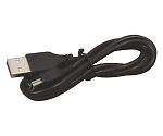 USBケーブルminiB(40cm) 153101