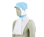 頭巾帽子 ブルー エコ 9-1012