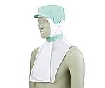 頭巾帽子 グリーン エコ 9-1013