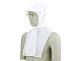 頭巾帽子 白 エコ 9-1021