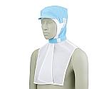 頭巾帽子 ブルー エコ 9-1022