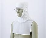 頭巾帽子 白 9-1091