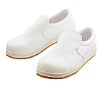 Kitchen Shoes White Top Puff Included TY-300 220 and others