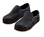 Kitchen Shoes Black Top Puff Included TY-301 220 and others