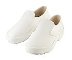 Kitchen Shoes For Unisex White W-7000 220 and others