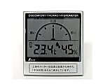 Digital Thermo-hygrometer C discomfort index meter and others