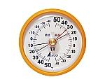 Temperature Meter D 9 maximum and minimum Round 10cm and others