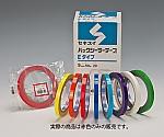 Bag Sealer PP Tape Type Green 20 Pieces E
