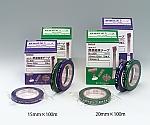Vegetable Binding Tape No.808 20 x 100 20X100