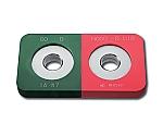 鋼限界リングゲージ 保護カバー付等