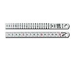 クラックメジャー 快段目盛付直尺タイプ CM-SKD
