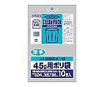 クリンパック厚手45L グレ-半透明 1ケース(10枚×50パック)