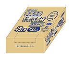 事業所用分別収集袋 BOX 半透明