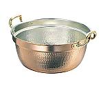 SW 銅 両手 料理鍋等