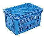 サンコー サンテナー A#50-3用 蓋 ブルー PP製