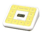 [取扱停止]電子音タイマー 100分計 MT601C ホワイト×イエロー 2968400