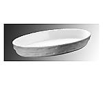 ロイヤル スタッキング小判 グラタン皿 No.240 ホワイト