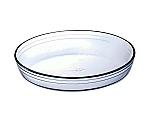 アルキュイジーヌ 楕円型深皿