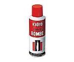 Gas cylinder for lighter 120 g 5573900