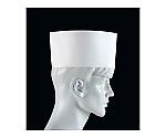 パリスハット 中華帽子(50枚入)PH-12NT 12cm 8836300