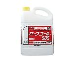アルコール製剤 セーフコール 58S(アルコール)20L