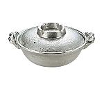 アルミ 白仕上 寄せ鍋