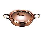 銅 プレイクッキング キャセロール PL-1702 16cm