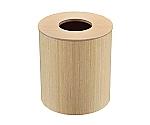 木製 ダストボックス 蓋付 ホワイトオーク