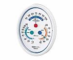 快適モニター(温度・湿度・不快指数計) CMシリーズ