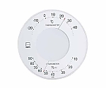 Serena Thermo-Hygrometer 106 x 23mm 80G (Clear...  Others