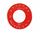 Serena Color Thermo-Hygrometer 106 x 23mm 80G...  Others