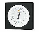 MONO温度/湿度計 88×88×35mm 165g(ギフトボックス) モノトーン