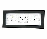 MONO温度計・時計・湿度計 122×292×38mm 530g(ギフトボックス) MN-4841