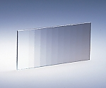 反射型ステップ可変式NDフィルター SND-12