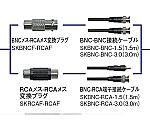 ズーム式実体顕微鏡