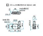 Z軸ボールガイドアルミステージ(垂直面取付)