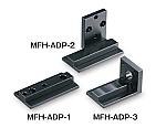 小型光ファイバーホルダー用取付アダプタ MFH-ADPシリーズ等