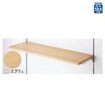 木棚セット W60×D40cm 61-31-1シリーズ