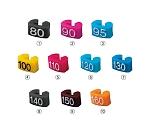 サイズチップ 子供用 61-200-15シリーズ