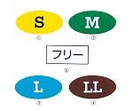 サイズシール 61-200-17シリーズ