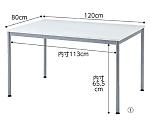 ミーティングテーブル 61-340-1シリーズ