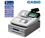 [Discontinued]Casio Multifunction Register TK-110 Gray 51-338-7-1